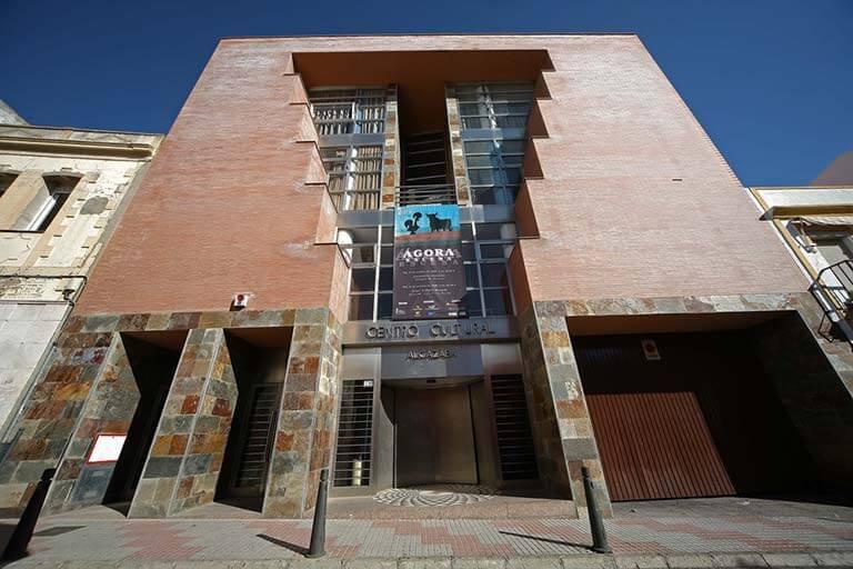 Merida Centro Cutural Alcazaba (foto: Ayuntamiento)