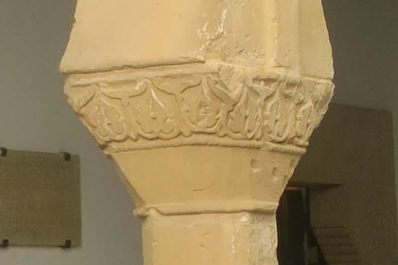 Museo Arqueologico de Ubeda Capitel mozarabe